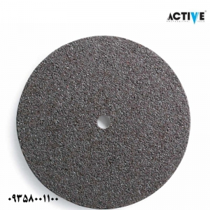 دیسکی فیبری 180mm) AC-7160SC)