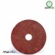 دیسکی فیبری 180mm) VA113)
